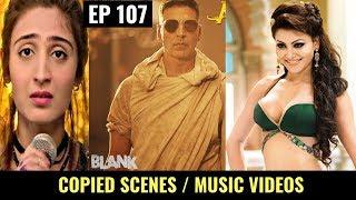 Vaaste Music Video Copied  Copied Scenes in Bollywood  EP 107