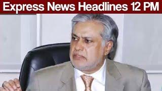 Express News Headlines - 12:00 PM - 3 July 2017
