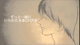 高橋亮次x泉谷千晶 作詞・作曲/高橋亮次 編曲/泉谷千晶 iTunesにて販売中。