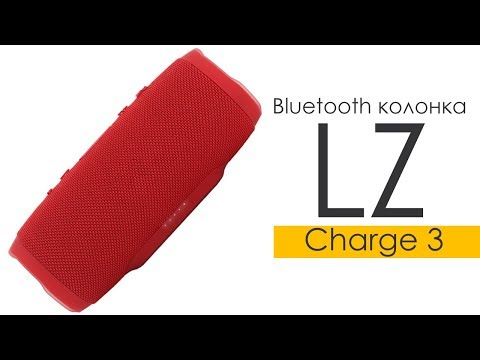 Портативна Bluetooth колонка LZ Charge 3 Grey