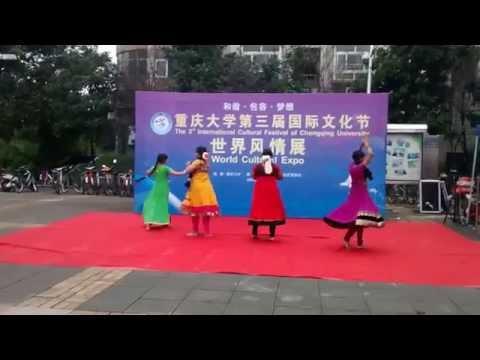 Cultural festival of chongqing university