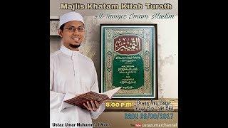 Talaqqi Kitab Al-<b>Tamyiz</b> (Siri 5 No.2)