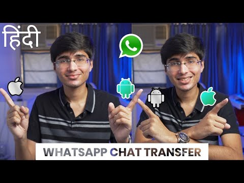 How To Transfer Whatsapp Data Like Chats/Massage From Android To iPhone. We Are Using Tenorshare iCa.