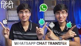 Transfer WhatsApp Messages Android To iPhone/ iPhone To Android🔥 Whatsapp Data Transfer