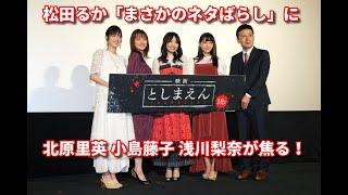 東京を代表する歴史ある遊園地「としまえん」を舞台にしたホラー映画『...