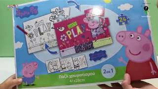 Peppa Pig Super Puzzle Games For Kids + COLORING Peppa and   Candy Cat