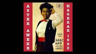Aster Aweke - Hagerae 1983 (Full Album)