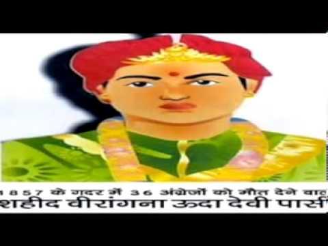 bhojpuri biraha virangana udadevi gayak sahablal saroj