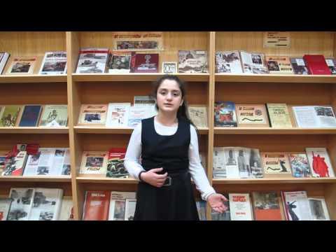 В. Высоцкий Братские могилы читает Элязян Анна