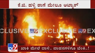 Mobs Attack on roads leading to KG Halli and DJ Halli Police stations