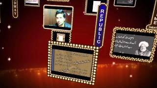 Assan Ishq Namaz Abida Parveen