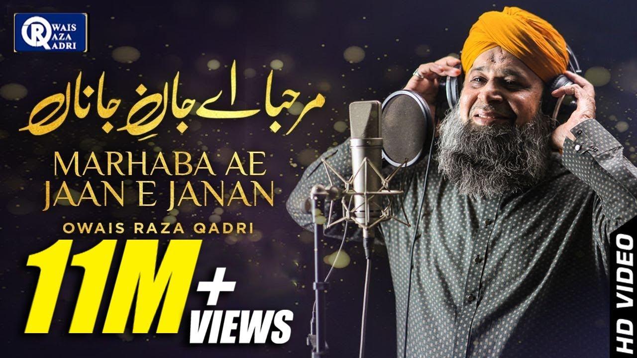 Marhaba Ae Jaan E Janan by Owais Raza Qadri | Rabi Ul Awal | New Naat 2018 | Ya Nabi ﷺ | OFFICIAL