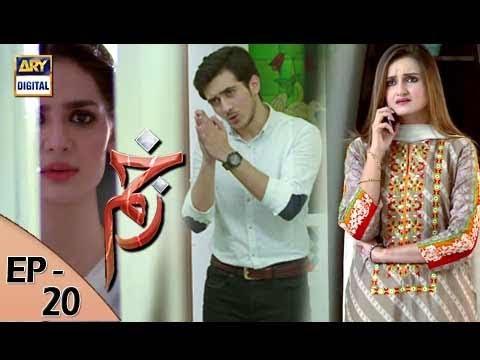 Zakham Episode 20 - 10th August 2017 - ARY Digital Drama