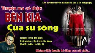VONG CON HOA BÁO OÁN - TRUYỆN MA KINH DỊ BÊN KIA CỦA SỰ SỐNG - Live stream Quàng A Tũn