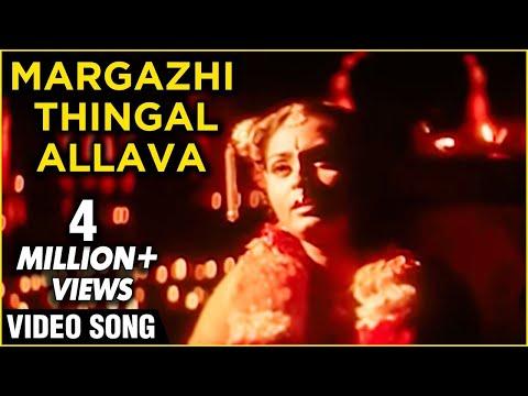 Margazhi Thingal - Sangamam - Vindhiya & Delhi Ganesh
