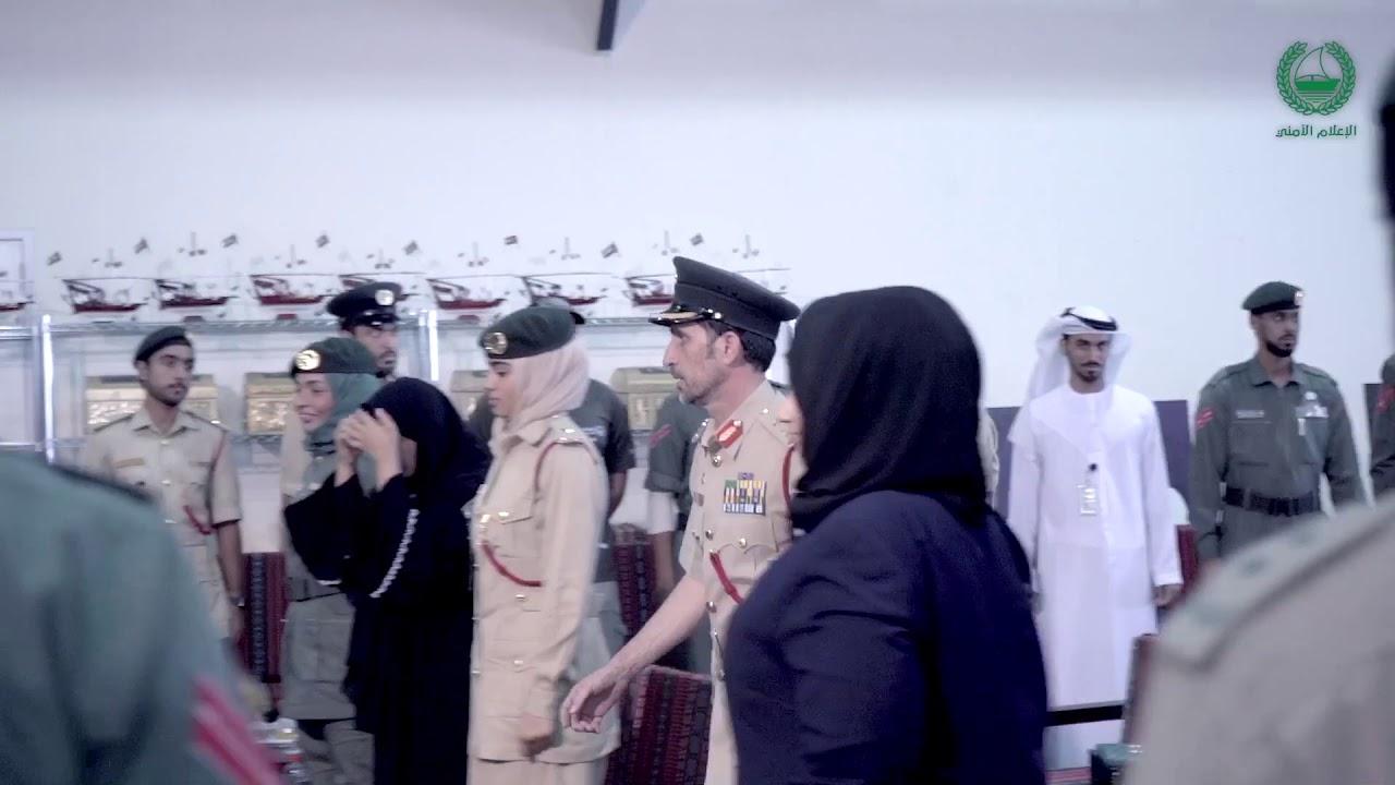 سعادة اللواء عبد الله خليفة المري، القائد العام لشرطة دبي يوجه الشباب بتعزيز روح المبادرة