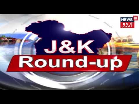 Top Headlines Jammu & Kashmir | Mar 24, 2019 | News18 Urdu