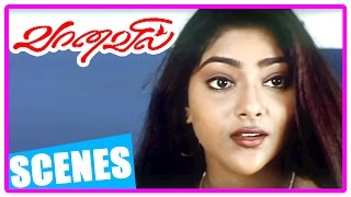 Vaanavil Tamil movie | Scenes | Arjun and Abhirami become friends | Abhirami impressed with Arjun
