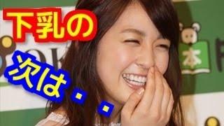 『ダウンタウンDX』の放送1000回突破を記念した特別番組『ダウンタウンD...