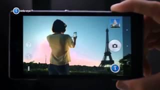 كاميرا هاتف Xperia Z1 || اخر اخبار التكنولوجيا LatestTechnologyNews
