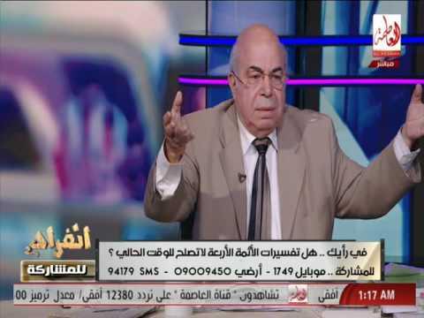 انفراد  مع سعيد حساسين ومناظرة حول عذاب القبر بين محمود عامر واحمد عبده ماهر جـ2