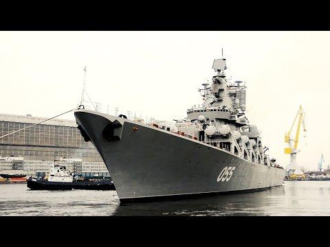 """Ракетный крейсер """"Маршал Устинов"""" вышел на ходовые испытания"""