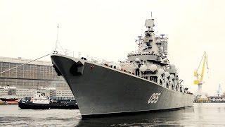 Raketa cruiser '''' dengiz sinovlar uchun chiqib ketdi Marshal Ustinov