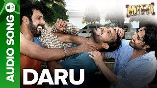 Daru | Full Audio Song | Mitti Punjabi Movie | Mika Singh