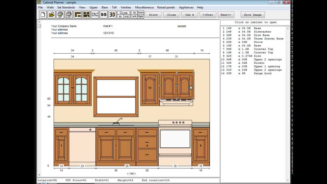 Cabinet Planner Overview Cabinet Design Software Youtube