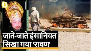 Amritsar Train Accident: जब 'रावण' ही नहीं रहा, तो कैसे होगी रामलीला?