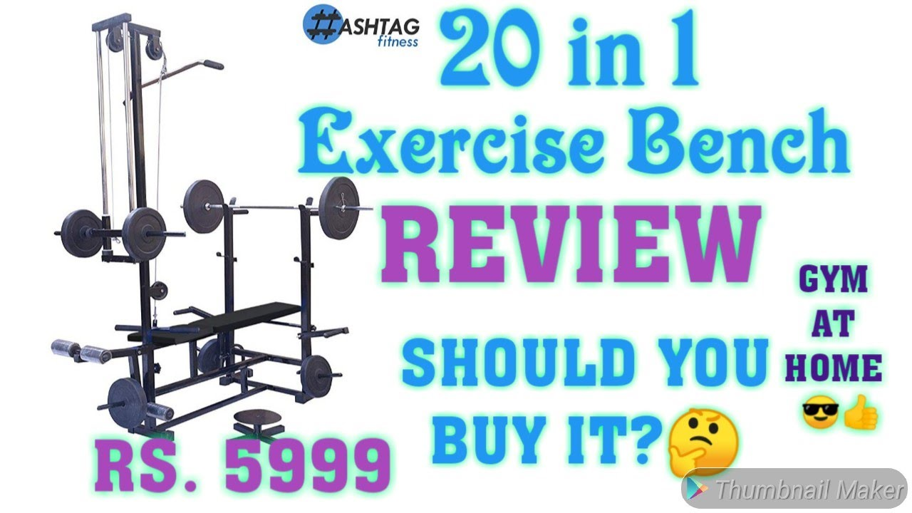 Hashtag Fitness 20 In 1 Exercise Bench Review Should You Buy It My Honest Opinion