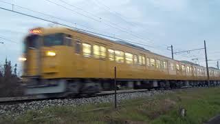 赤穂線【西大寺駅】1953M・普通はダイヤ改正で115系電車3両編成に