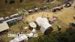 Аренда и продажа шатров в Крыму, Севастополе, Симферополе (палатки, тентовые павильоны, навесы)