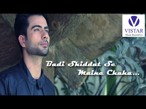 Most Romantic Song - Badi Shiddat Se Maine Chaha | Music by S CUBE