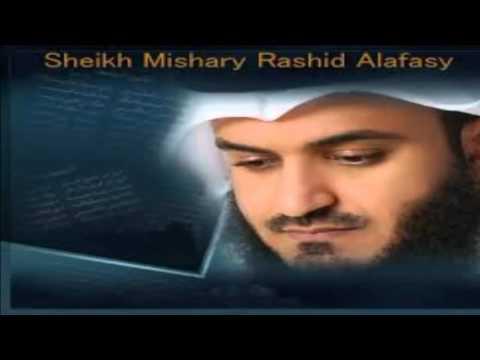 القران الكريم - مشاري راشد الصفحة 123