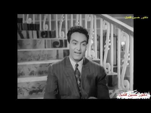 أغنية ياقلبى ياعصفور للفنانة وردة الكلمات لعلى مهدى ولحن محمد الموجىKaynak: YouTube · Süre: 9 dakika9 saniye