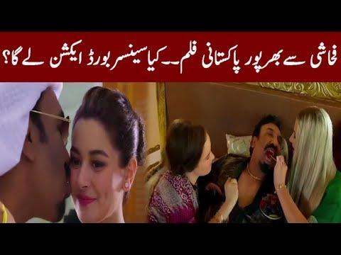 Will Censor Board Take Acton Against Vulgar Pakistani Film?