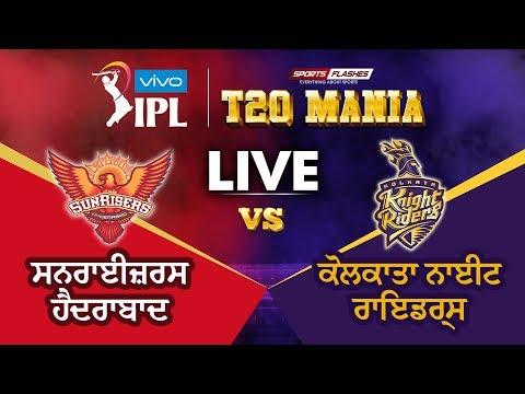 Live     ਹੈਦਰਾਬਾਦ  ਬਨਾਮ  ਕੋਲਕਾਤਾ T20 | Live Discussion | IPL 2019