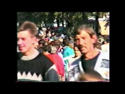 Навашино 1994 год .50 лет Навашинскому району