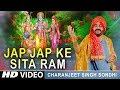 Jap Jap Ke Sita Ram    CHARANJEET SINGH SONDHI   Ram Bhajan   Ravi Chopra   T-Series Bhakti Sagar