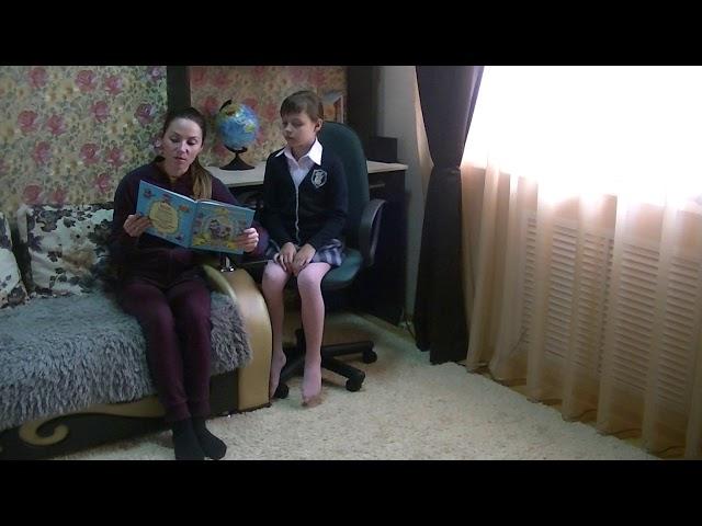 Изображение предпросмотра прочтения – ВикторияЦарегородцева читает произведение «Кот в сапогах» Ш.Перро