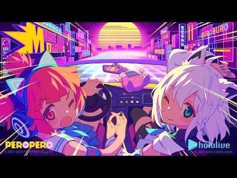 Muse Dash 2nd Anniversary Trailer