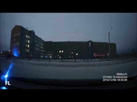 Meteor falling in Khakassia. Падение метеорита в Хакасии. 6.12.2016