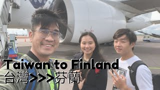 KCIS Students traveling from Taiwan to Finland