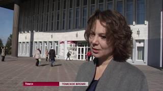 Томск попрощался с Андреем Мурашовым
