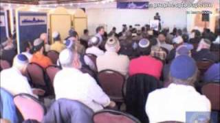 The Biblical Origins of the Sanhedrin - Prophecy Today Video Update