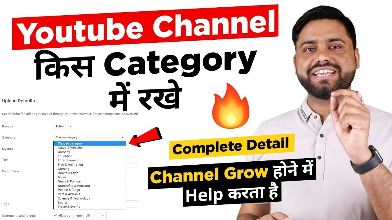 How to Select YouTube Channel Category 2021, YouTube Channel Category चुनते Time ये Mistake मत करना