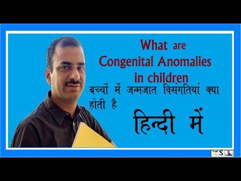 CONGENITAL ANOMALIES HINDI