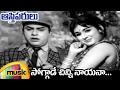 Soggade Chinni Nayana Telugu Video Song | Aasthiparulu Telugu Movie Video Songs | Vanisri | Jaggayya