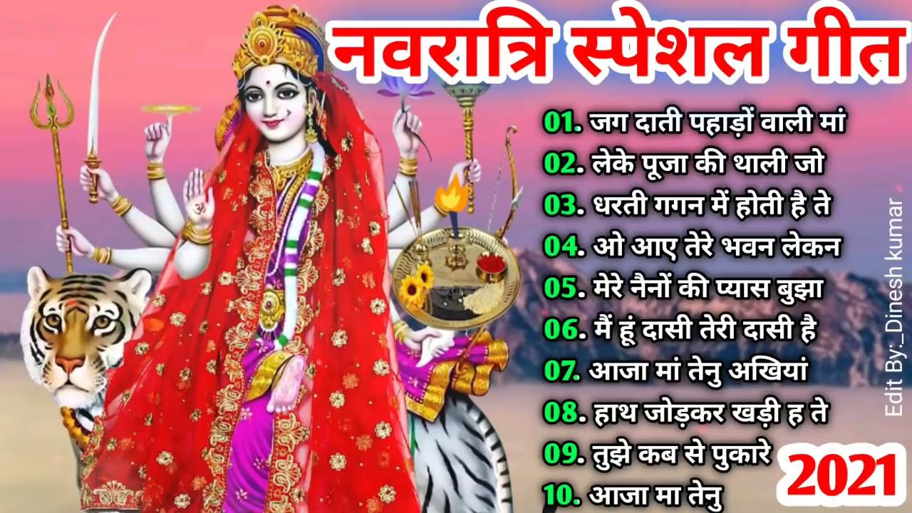 NAVRATRI SPECIAL Bhajans Best of Devi Bhajans  Super Hits Songs Full Audio Juckbox
